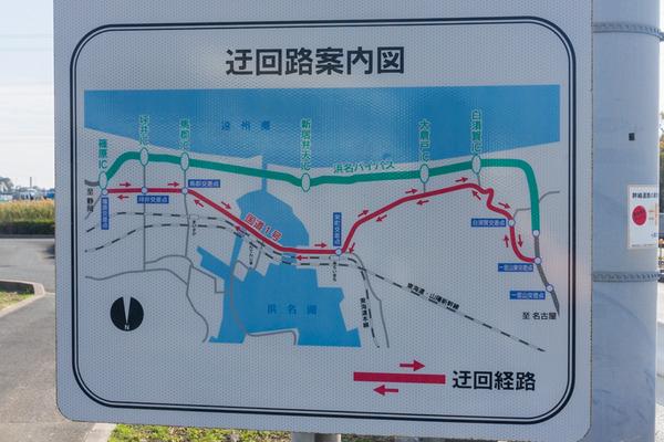 東海道8日目-19112512