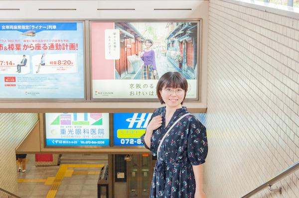 20180606_京阪電車特急発車メロディ-47