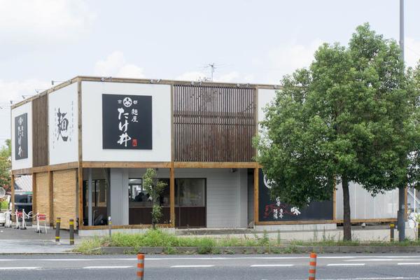 麺屋たけ井-1608194