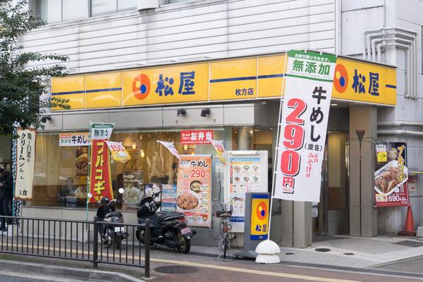 牛丼-1612264