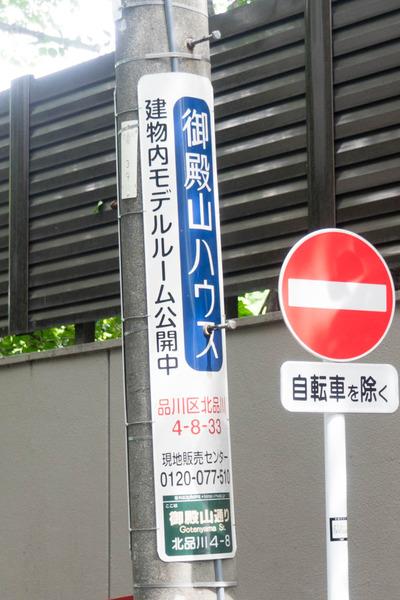 東京-190605109
