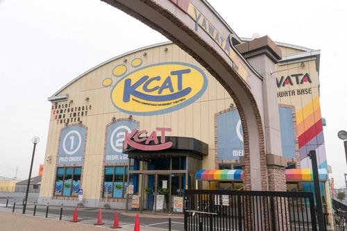 KCAT-15030302