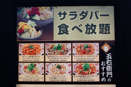 121031星乃珈琲店05