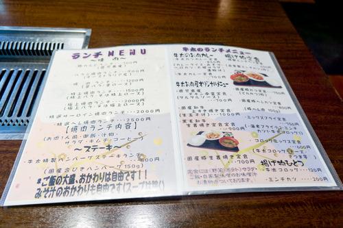 薩摩の牛太ローストビーフ丼-15111901