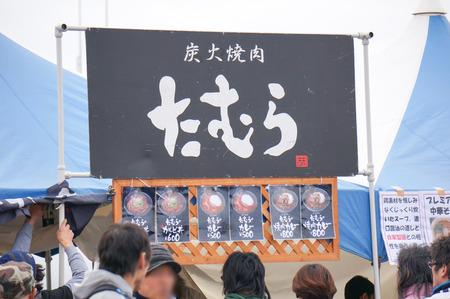 寛平マラソン2014-19