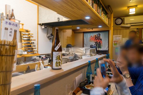 日本酒の会-19111412