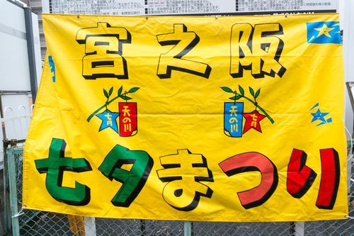 20150704七夕祭り-30