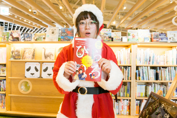 1201クリスマス-1812011