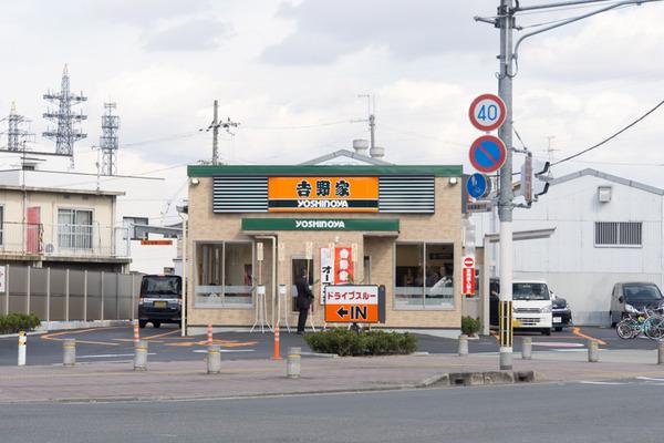 吉野家-16020608