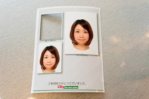 パスポート-53