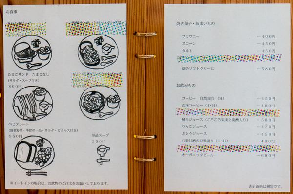 20171010ひねもすぱん-2