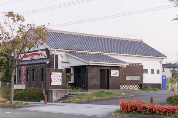 ずんべら屋-1804132