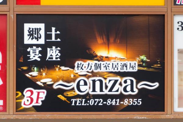 テイクツー-1609214