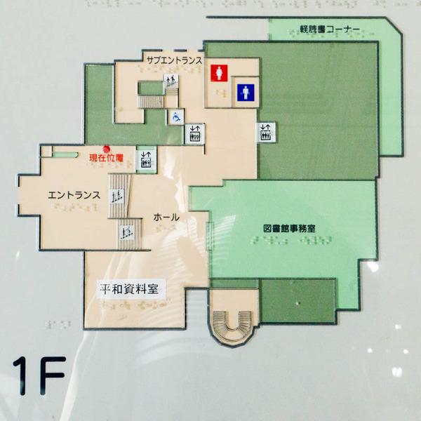 中央図書館-1810209