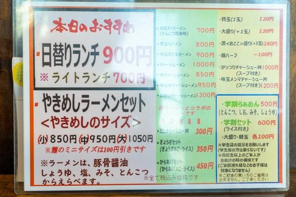 はなさく-2011175