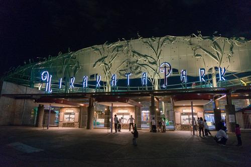 光の遊園地点灯式-1