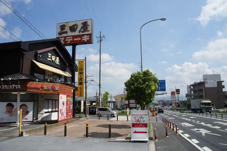 スタジオアリス八幡店DSC01645