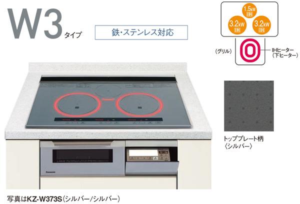IHカタログ抜粋(2)-鉄ステンレス