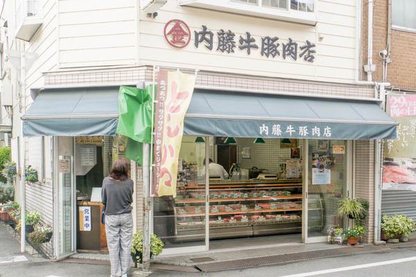 内藤牛豚肉店-1711301
