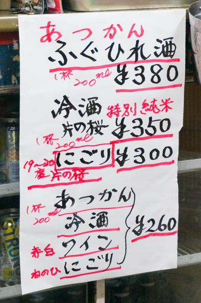 上田酒店-18020222