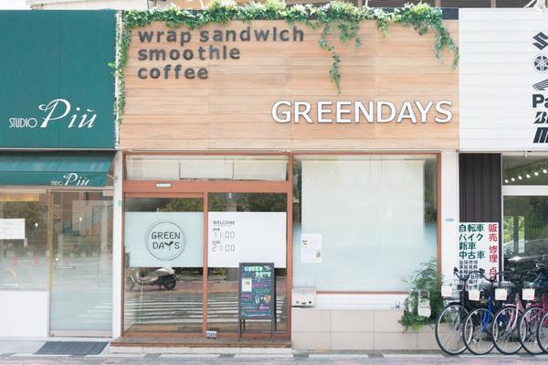 20170821グリーンデイズ-1