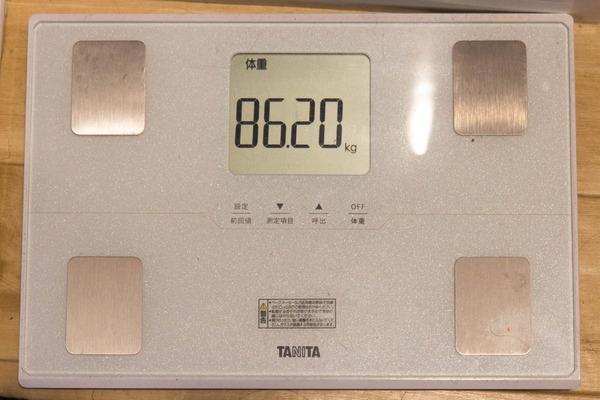 ひらザップ-1906281