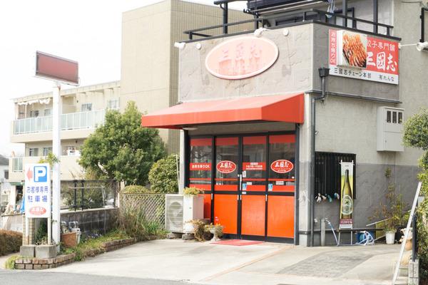 野村工務店-136
