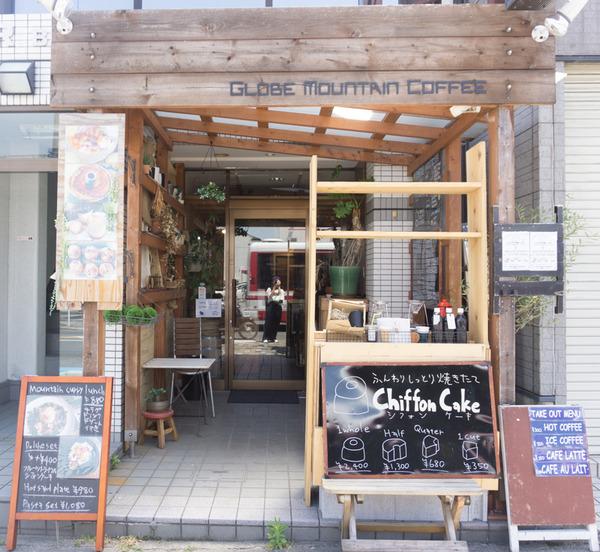 グローブマウンテンコーヒー-2