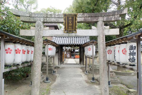 片埜神社-15121901