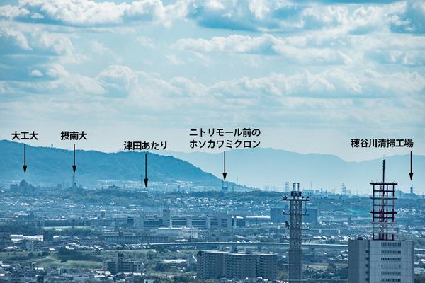 京阪コラボ_京都タワー_標準-143aa