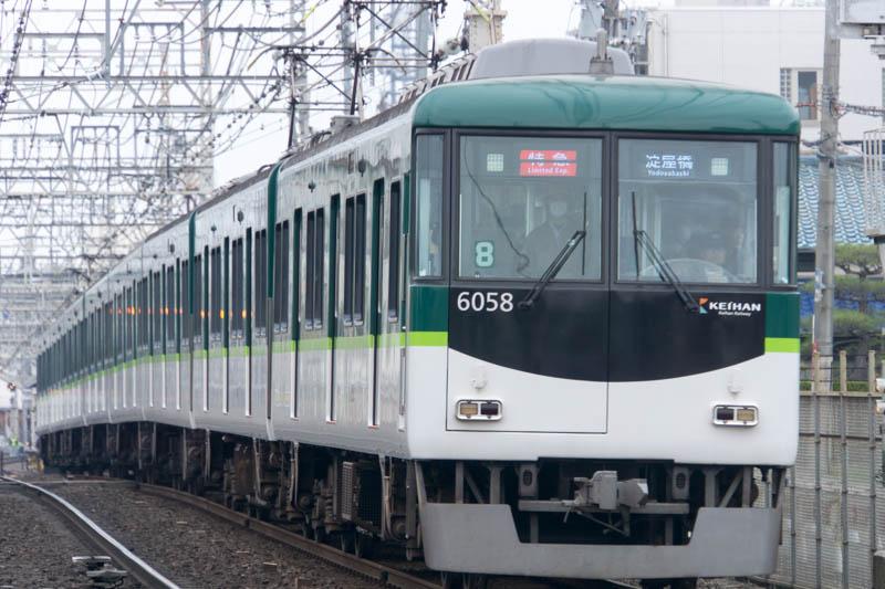京阪の有料の座席指定特急「プレミアムカー」は8月20日より運行開始。さらに全車両座席指定のライナー列車の導入も