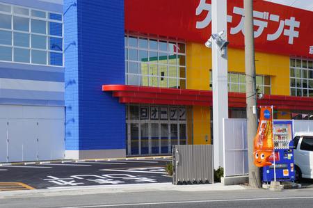 121118ケーズデンキ京都八幡店08