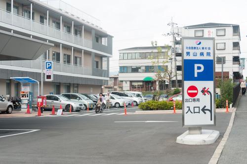 男山病院駐車場-14102111