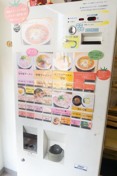 拉麺開花-18