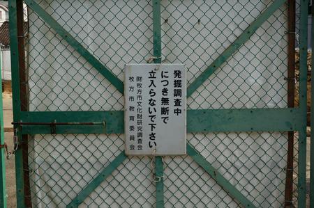 枚方寝屋川消防組合新庁舎130221-08