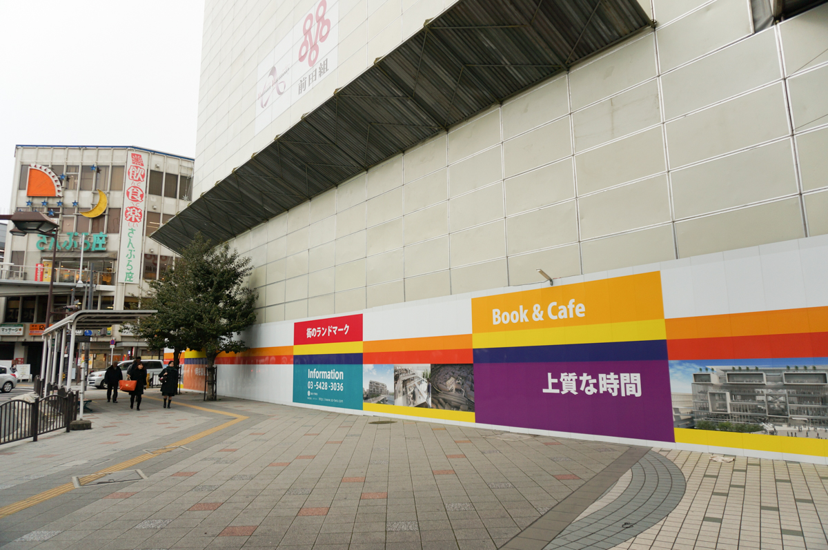 枚方市駅前新ビル140206-20