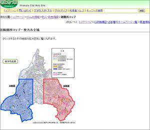 20110311jishin3