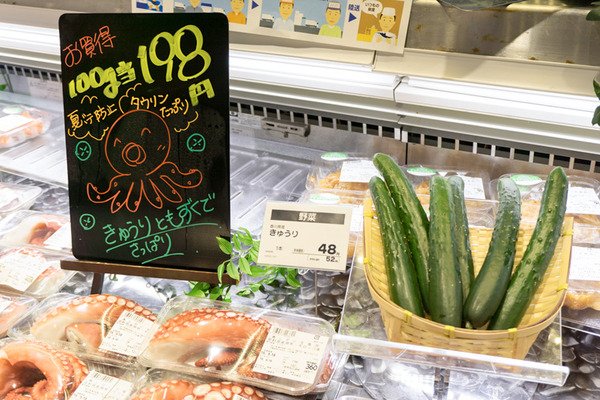 フレンドマート鮮魚コーナー-1
