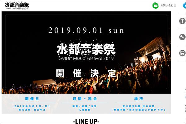 スクリーンショット 2019-08-08 16.59.58