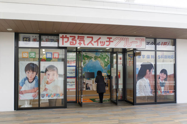ブランチ松井山手-18121396