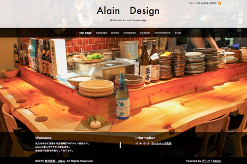 Alain Design HP-1