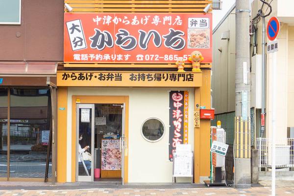 からいち(小)20082812