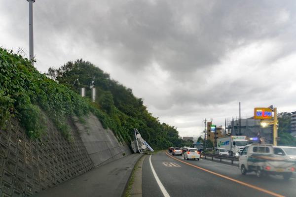 台風21号2-18090416