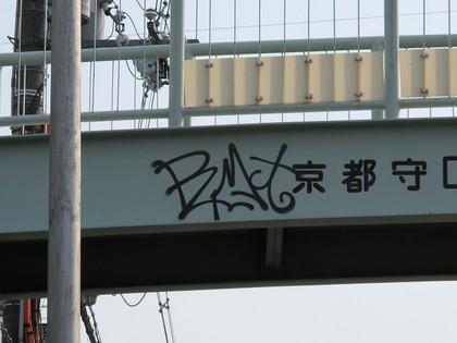 20100522raku1