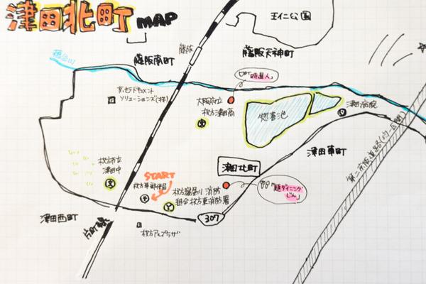 津田北町地図-1609202