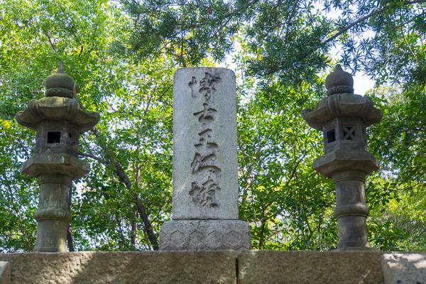 王仁-2003212