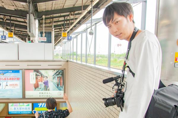 20180606_京阪電車特急発車メロディ-45