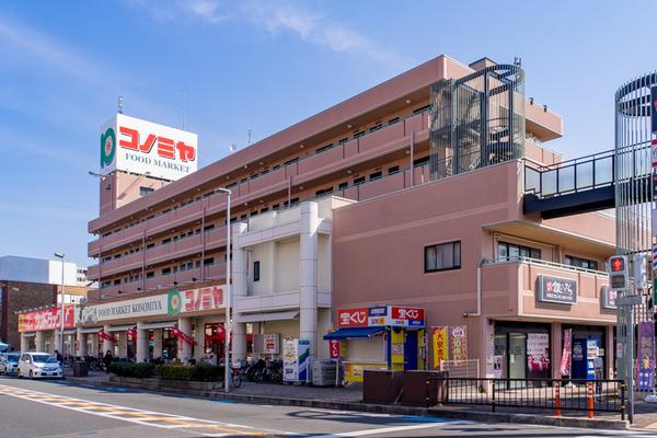 りそな-2003261
