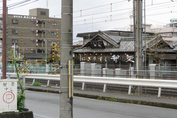 弁慶 交野駅前店-30