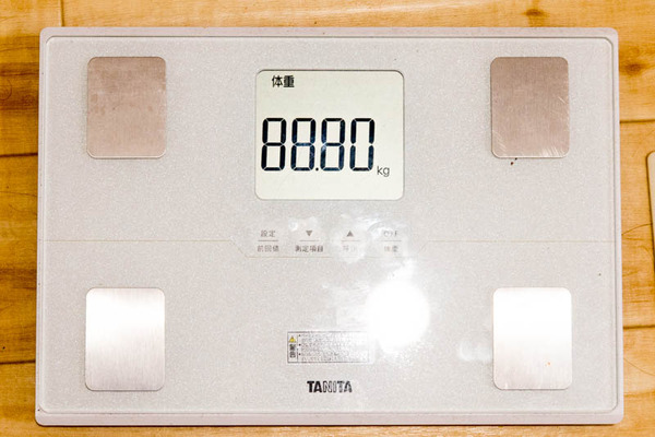 ひらザップ-1906072